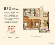 祥源文旅城2室2厅1卫96平方米户型图