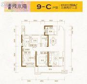 卓越浅水湾3室2厅2卫104平方米户型图