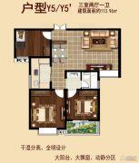信跃盛世家园3室2厅1卫113平方米户型图