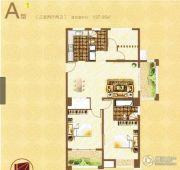 明泽金茂壹号3室2厅2卫137平方米户型图