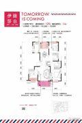 金辉世界城3室2厅2卫129平方米户型图