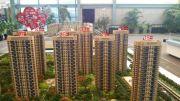 新加坡城沙盘图