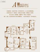 上城公馆・北郡5室2厅3卫270--271平方米户型图