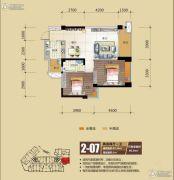 恒基城市经典2室2厅1卫88平方米户型图