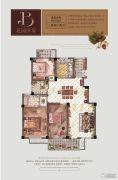 伯乐达城市御墅3室2厅2卫126平方米户型图
