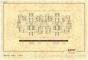 保科熙海华府144--149平方米户型图