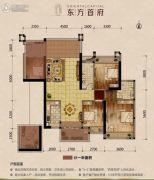 东方首府3室2厅2卫118平方米户型图