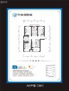 恒大国际城3室2厅1卫105平方米户型图