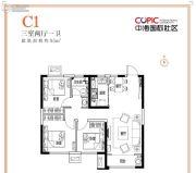 中海国际社区3室2厅1卫95平方米户型图