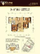 南宁恒大华府3室2厅1卫108平方米户型图