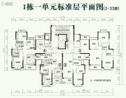 恒大翡翠华庭3室2厅2卫82--130平方米户型图