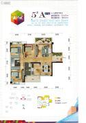 长业・天江城3室2厅2卫98--113平方米户型图