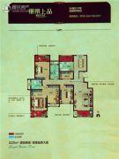丽景上品4室2厅2卫181平方米户型图