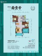 星语林・南壹号3室2厅1卫88平方米户型图