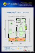 桂林日报社小区・滨江国际2室2厅1卫93平方米户型图