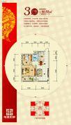 东成中心2室2厅1卫80平方米户型图