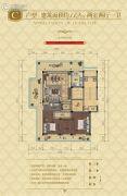 玉兰广场2室2厅1卫112平方米户型图