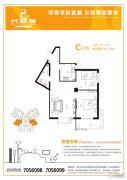 兴盛苑2室1厅1卫82平方米户型图