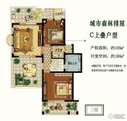 桂语山居0室0厅0卫0平方米户型图
