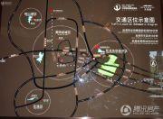 中铁国际生态城・太阳谷交通图