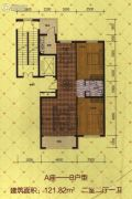 万豪・国际花园2室2厅1卫128平方米户型图
