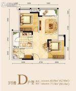 兴亚沙滨国际2室2厅1卫0平方米户型图