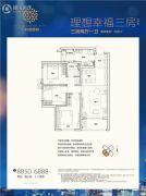 万科理想城3室2厅1卫90平方米户型图