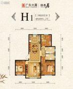 广东大厦禧粤居3室2厅2卫124平方米户型图