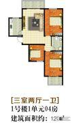 嘉大如意3室2厅1卫120平方米户型图
