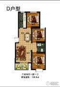 华凯格林郡3室2厅1卫106平方米户型图