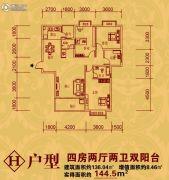 同顺花园4室2厅2卫144平方米户型图