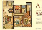 宏地・温州望府3室2厅2卫102平方米户型图