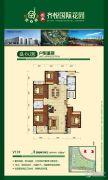 创业・齐悦花园4室2厅2卫196平方米户型图