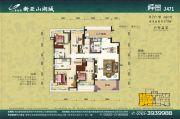 碧桂园山湖城4室2厅0卫173平方米户型图
