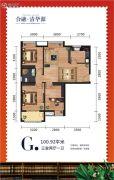 合融清华源3室2厅1卫100平方米户型图