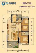 大悦花园3室2厅2卫100--110平方米户型图