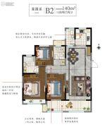 白塘壹号3室2厅2卫140平方米户型图