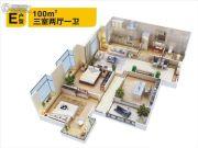 佳龙・大沃城3室2厅1卫100平方米户型图