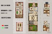 恒佳太阳城6室3厅5卫229平方米户型图