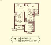 恒大御景湾2室2厅1卫90平方米户型图