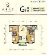 山水云亭3室2厅2卫118平方米户型图