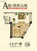百悦梧桐商务中心1室2厅1卫114平方米户型图
