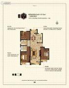 鑫苑景城3室2厅2卫0平方米户型图