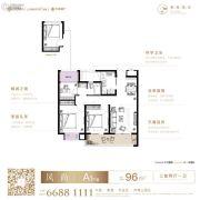 春风南岸3室2厅1卫96平方米户型图