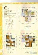 万和・新希望5室2厅5卫198平方米户型图