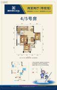 鹏润悦秀上东2室2厅1卫0平方米户型图