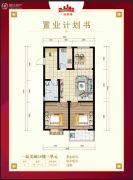一品美城3室1厅1卫96平方米户型图