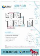 莱蒙都会3室2厅1卫110平方米户型图