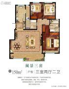 万科・公园里3室2厅2卫150平方米户型图