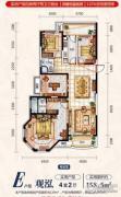 保利香槟国际4室2厅2卫158平方米户型图